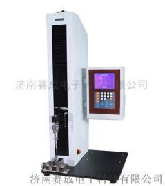 包装复合膜拉力强度试验机