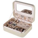 创意珠宝收纳盒便携 耳钉耳环首饰盒项链 皮质首饰包