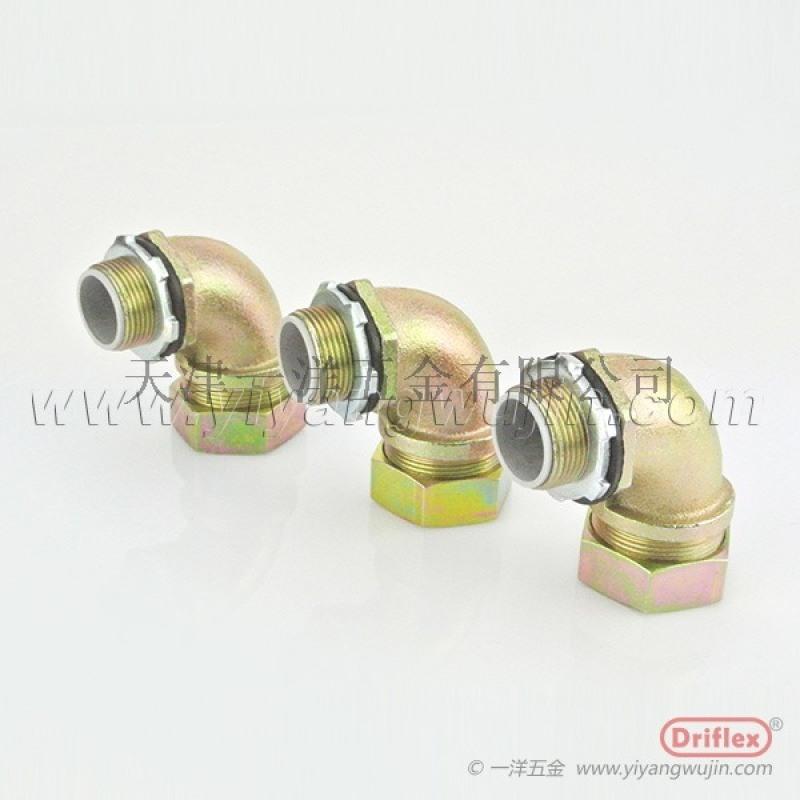 铁镀锌90度弯头  金属包塑软管接头配牙圈 锁母