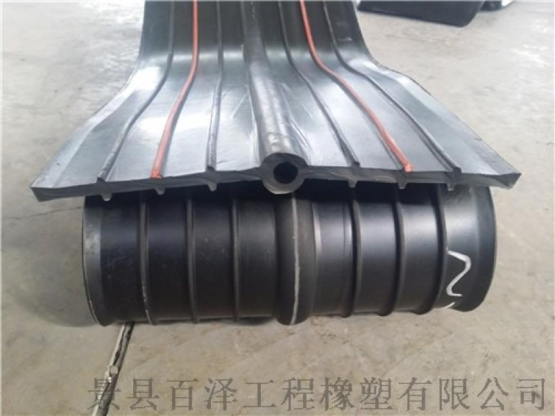 遇水膨脹橡膠止水帶廠家專業加工定製