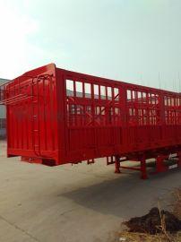 华骏挂车厂生产销售对开门自卸半挂车