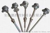 WRR高温B型铂铑热电偶 0~1800℃