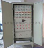 BXM系列防爆配電箱非標定做雙開門防爆控制櫃