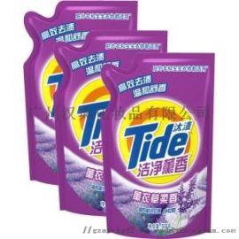 呂樑長期供應正品汰漬洗衣液 一折發貨