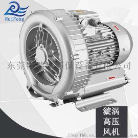 供应真空漩涡气泵 水产养殖曝气增氧泵专用