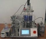 酶-膜反應器