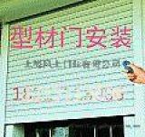 上海捲簾門安裝
