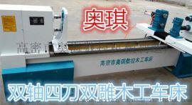全自动数控木工车床厂家直供