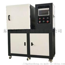 小型实验室压片机 院校硫化试验机