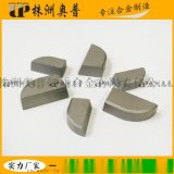 鎢鋼合金焊接刀片碳化鎢焊接刀頭合金刀