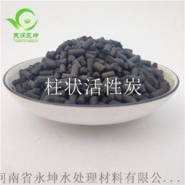 柱状活性炭的应用领域