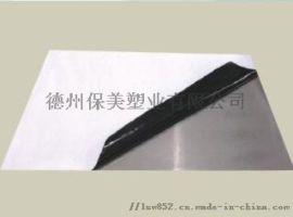 彩涂板保护膜,彩钢板保护膜,选择**厂家15853446765