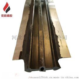 优欧中埋钢板橡胶止水带制造厂