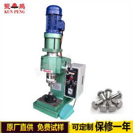 生产气动旋铆机 喇叭包边辗压旋铆机 实心钉铆压机