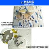 直销强力无痕泡棉双面胶 高回弹泡棉海绵垫 双面胶垫