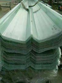 厂家直销屋顶阳光板透明FRP采光瓦波浪板