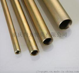 重庆紫铜管定做 黄铜管18*2现货供应
