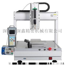 三轴平台环氧树脂胶打胶机加热快速固化点胶机