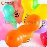 米奇米老鼠异形气球儿童玩具加厚兔首气球派对装饰用品