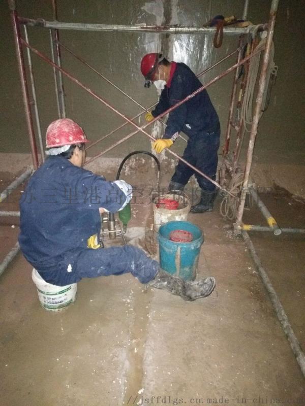水電站引水渠道伸縮縫堵漏