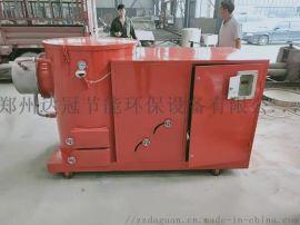 煤粉锅炉低碳改造及生物质燃烧机试验调整