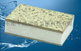 **醛芯材外墙保温装饰一体板规格