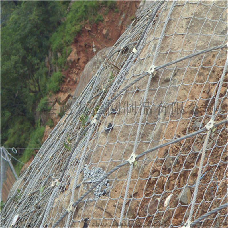 落石主動防護網-邊坡落石防護網-落石被動防護網
