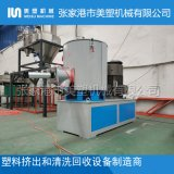 SRL-Z500/1000L PVC塑钢型材混料机