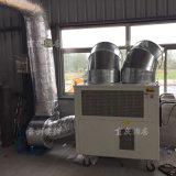 工廠生產線空調 車間員工降溫十匹空調 點對點冷氣機