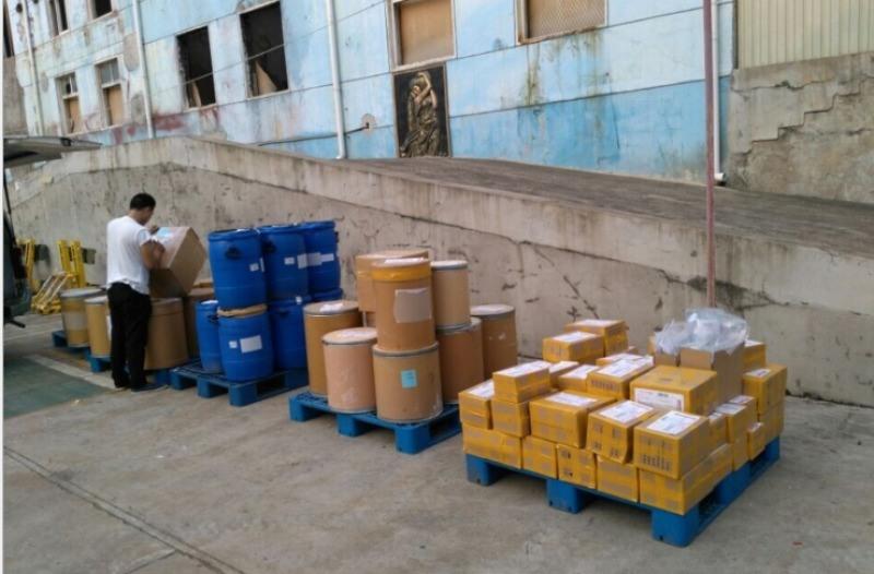 葛根提取物生产厂家 5013-01-4