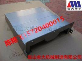 江苏龙山VMC400数控加工中心伸缩防护罩机床护板