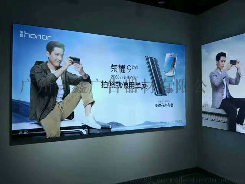 软膜灯箱拉卡布灯箱铝合金型材定做手机店广告牌