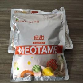 优质甜味剂纽甜专卖公司