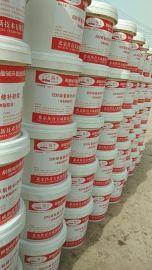 宝山环氧砂浆耐酸碱-筑牛牌环氧树脂胶泥厂家
