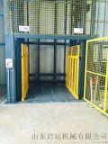 简易货梯升降机货梯升降平台福州市工业货梯定制