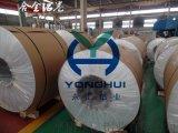 合金鋁卷生產企業永匯鋁業