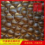 衝壓不鏽鋼板 廠家高端定製不鏽鋼衝壓板