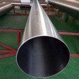 大口徑不鏽鋼管,不鏽鋼大管325規格
