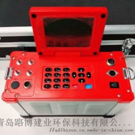 计量院审批LB-62综合烟气测试仪