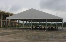 卡帕直销青海大型活动 开业典礼 庆典聚会弧形篷房