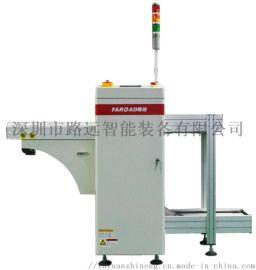 SMT自动收板机|线路板收板机|下料机