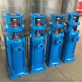 厂供 LG高层建筑给水泵 菏泽水泵立式多级离心泵