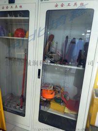 堉鑫87智能型安全工具柜厂家 电力普通型安全工具柜