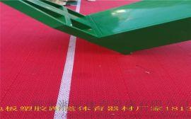 贵州悬浮拼装地板 幼儿园悬浮拼装地板 篮球场悬浮拼装地板
