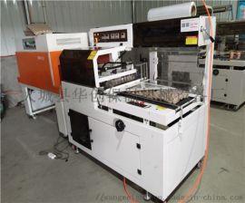 全自动套膜机 4525收缩膜包装机 热塑封包装机