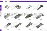 江淮货车铰链合页 康玲货车后门锁不锈钢锁
