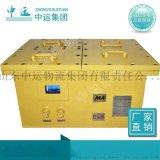 礦用QJGZ系列高壓真空電磁起動器設備