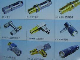 射频同轴连接器 (L9/BNC/CC3)