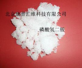 试剂级分析纯磷酸氢二钠(AR)