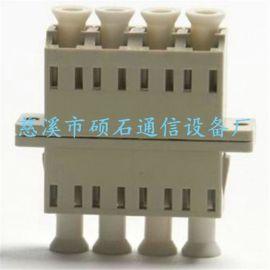 LC四联多模光纤适配器 光纤耦合器法兰盘连接器光纤适配器